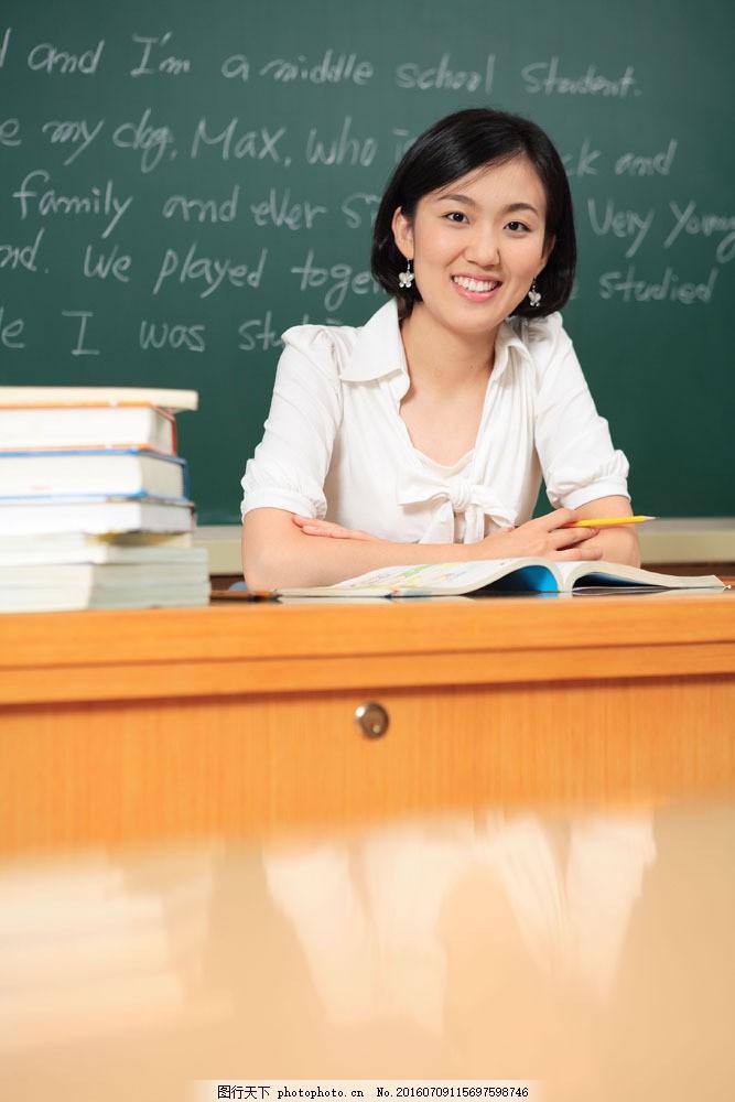 讲台前开心微笑教师图片素材 女人 职业女性 清纯 漂亮 老师 黑板 英