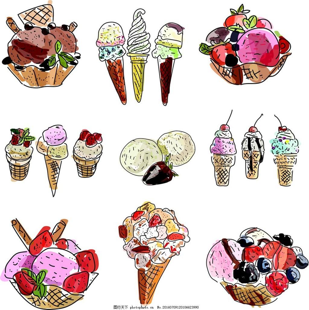 手绘水果冰激凌 橘子 可爱 苹果 热带 食品 夏季 章 手抽 徽章