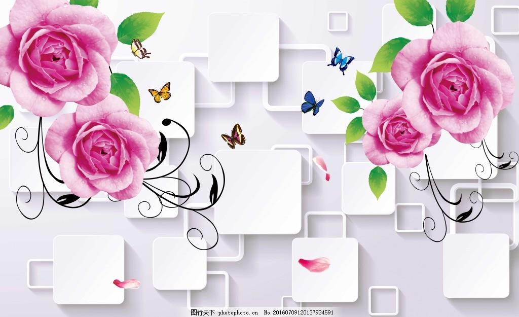 立体玫瑰 3d玫瑰 蝴蝶 3d方框 立体画 紫色玫瑰 花藤 psd 白色