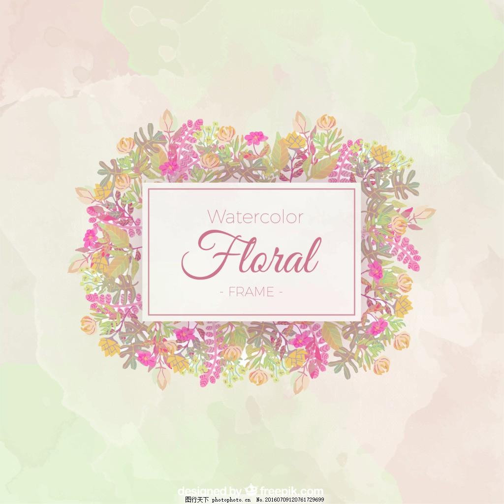 古典可爱手绘花框水彩效果