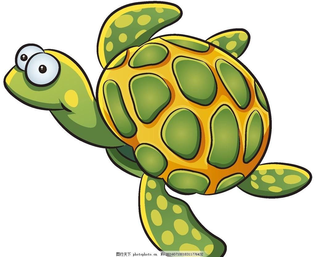 乌龟 海洋 大海 动物 生物 鱼 卡通 可爱 宝宝 动物 设计 动漫动画