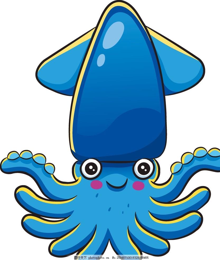 乌贼 海洋 大海 动物 生物 鱼 卡通 可爱 宝宝 动物 设计 动漫动画