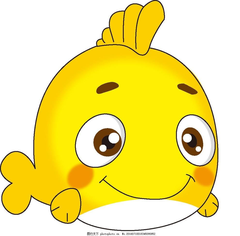 卡通鱼 海洋 大海 动物 生物 鱼 卡通 可爱 宝宝 动物 设计 动漫动画