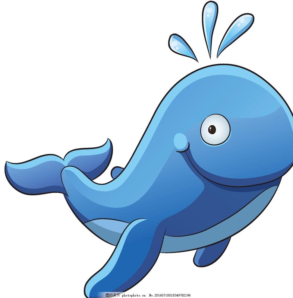 鲸鱼 海洋 大海 动物 生物 鱼 卡通 可爱 宝宝 动物 设计 动漫动画