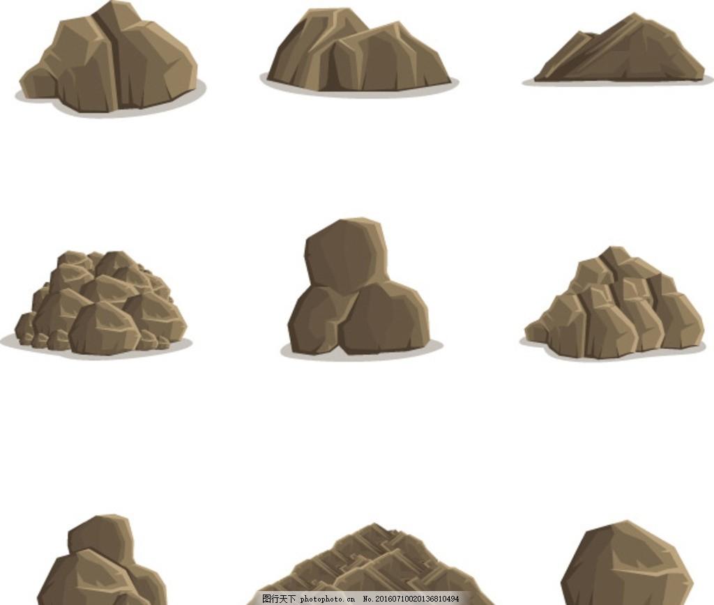 卡通 石头 石堆 立体 动漫
