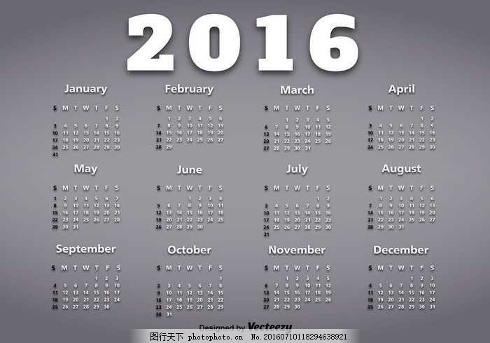 2016年度日历 办公室 月 日 组织者安排 模板 背景 年 星期 时间 日历 策划 业务数量 十二月 日记 十一月 2016 十月 九月 一月 五月 七月 八月 四月 三月 六月 二月 星期一星期日 星期二 星期三 星期四页 星期六 星期五 平线 每周 简单 表 工作日 月历 日历月 月份 年度计划 年度日历 日历矢量 显然 灰色