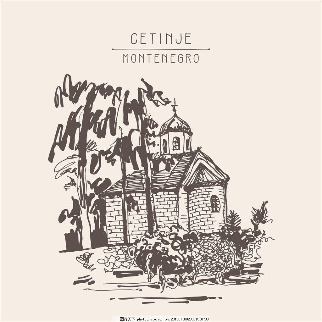 古典小镇风光插画 手绘建筑 古典欧式建筑 城市建筑 房屋建筑 城市