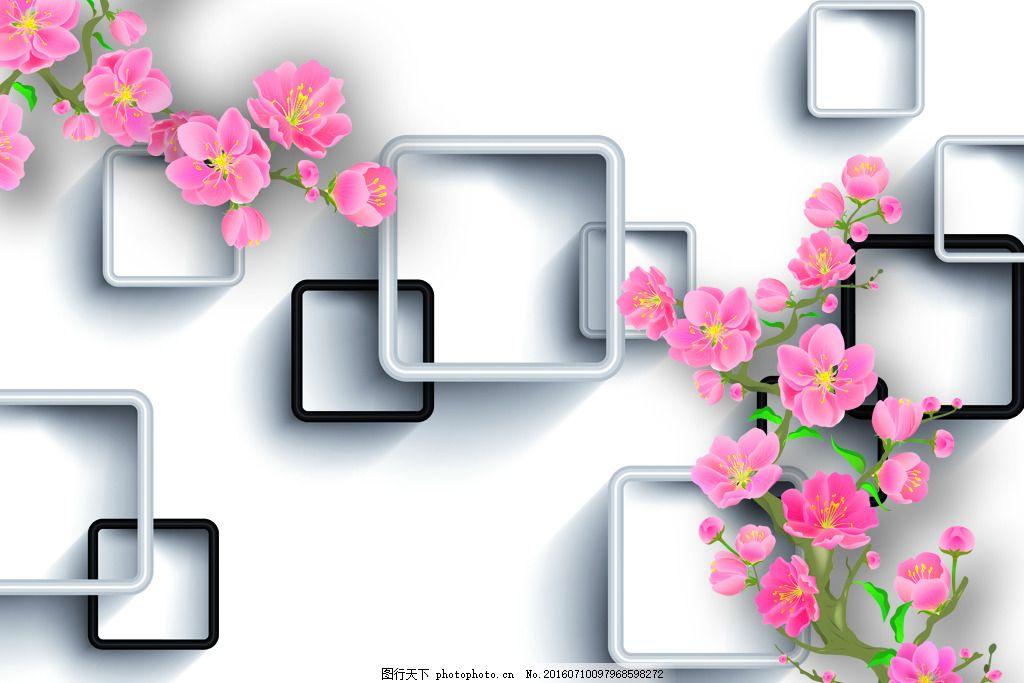 花朵背景墙