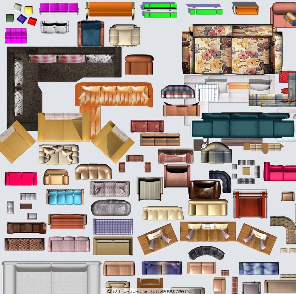彩色平面圖 室內 室內彩色 辦公室平面圖 商務平面圖 家具平面圖 植物 景觀 彩平 彩色 家具 平面框架 框架 室內平面 室內平面圖 高配圖 平面高配圖 彩色平面 彩色布置 戶型圖 平面戶型圖 彩色戶型圖 室內布置 平面布置 房地產廣告 設計 環境設計 室內設計 精致素材 設計 PSD分層素材 PSD分層素材 300DPI PSD
