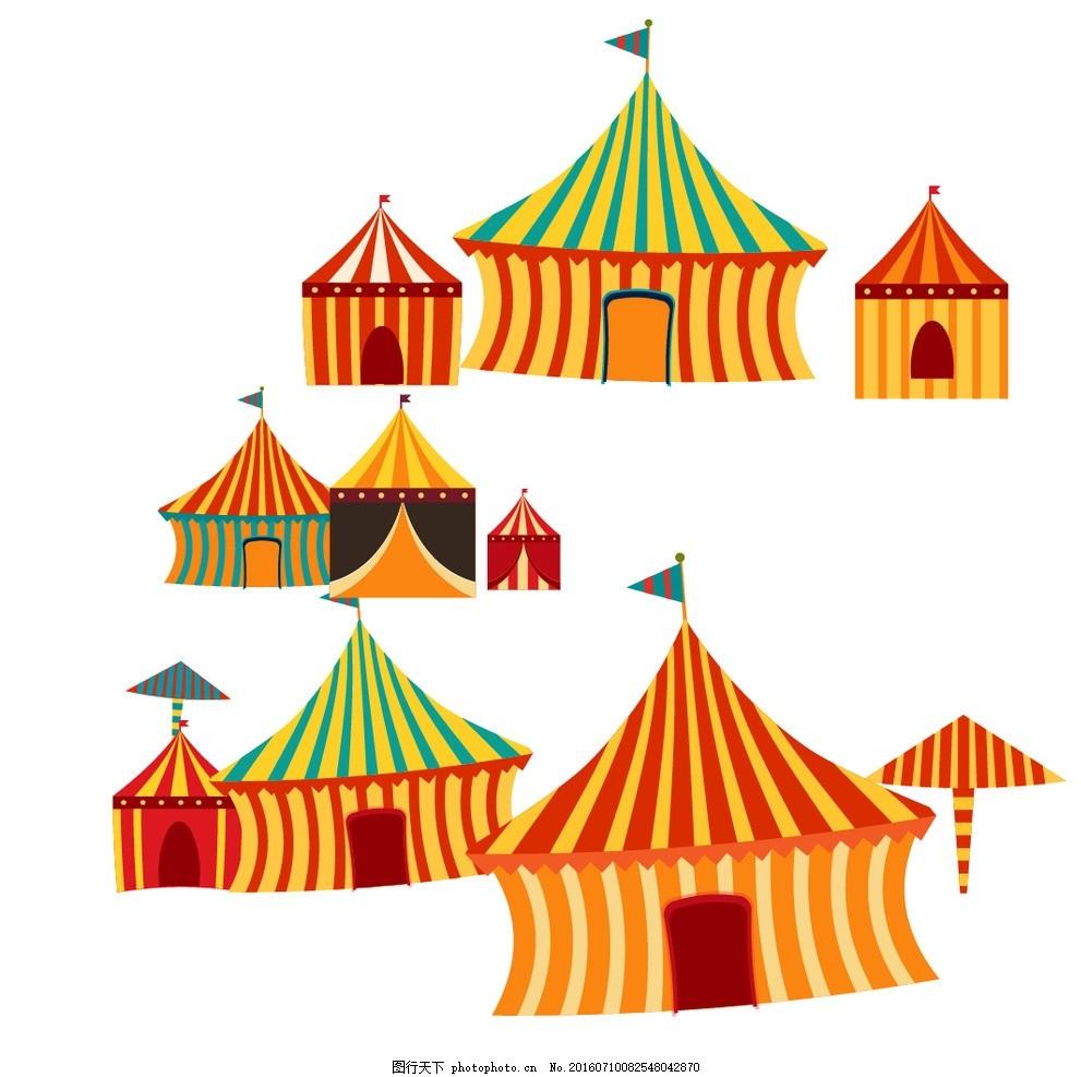 帐篷矢量素材 彩色帐篷 矢量图 手绘素材 马戏团帐篷 广告设计