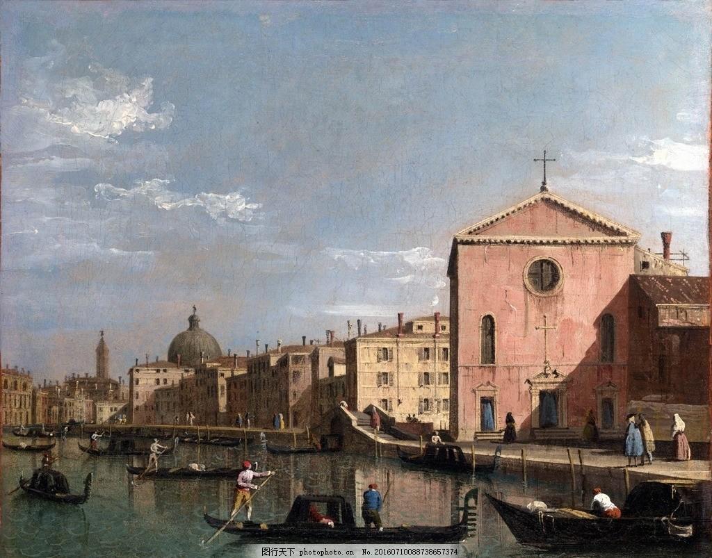 油畫風景 西方油畫 寫實油畫 古典油畫 風景油畫 著名油畫 名畫