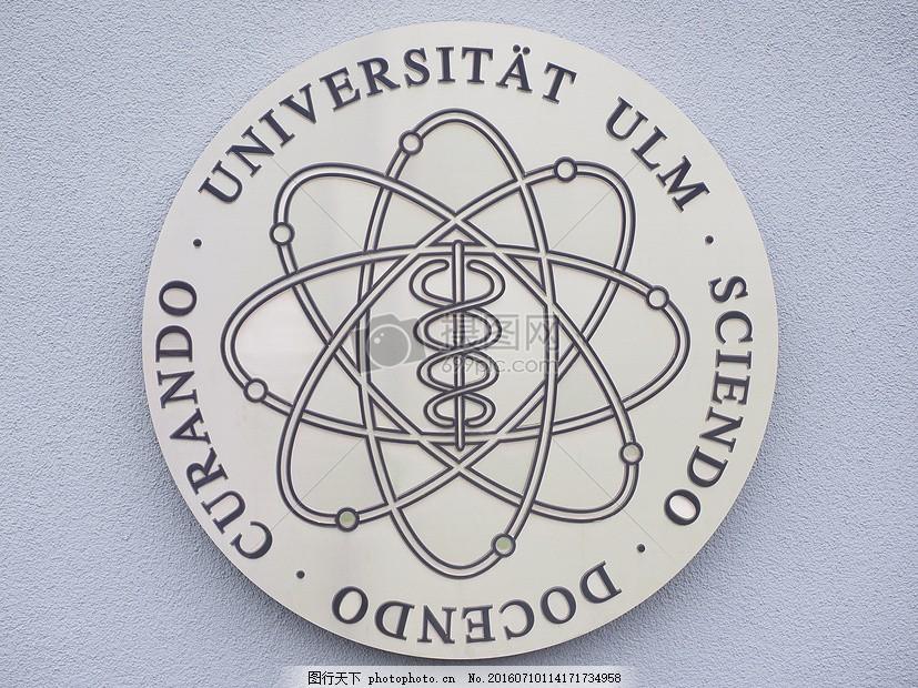 乌尔姆大学的标志 大学乌尔姆 刻字 文字商标 白色 圆形 图案