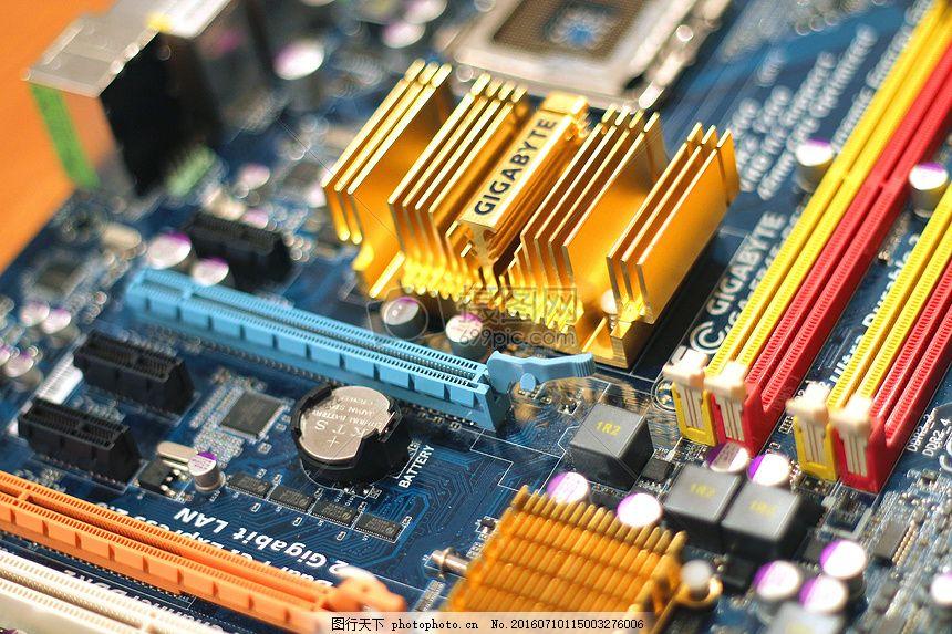复杂的电路板 功能 芯片 显卡 内存条 北桥     红色 jpg