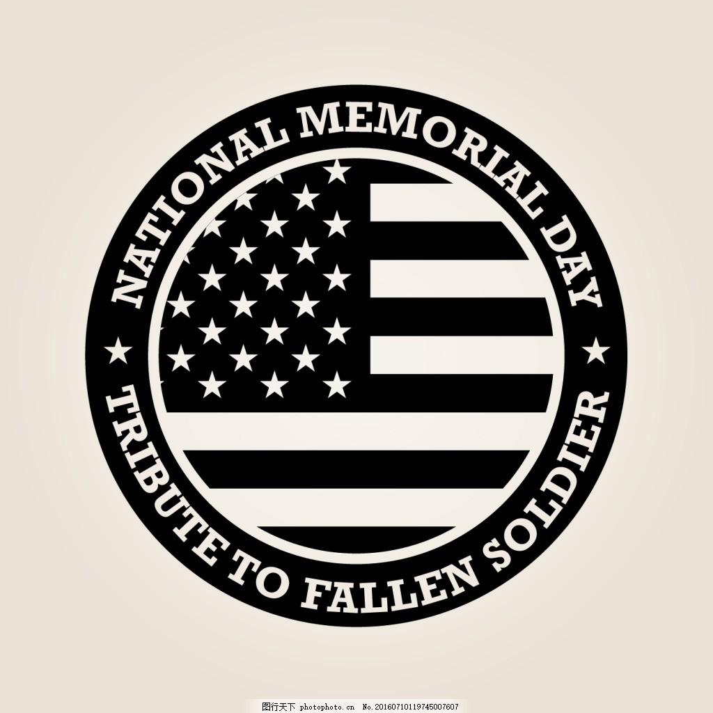 国家纪念日徽章设计 国家徽章设计 徽章 圆形徽章 美国国旗背景