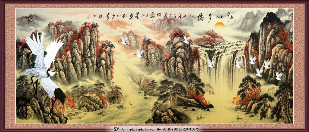 山水风景画松鹤延年图图片