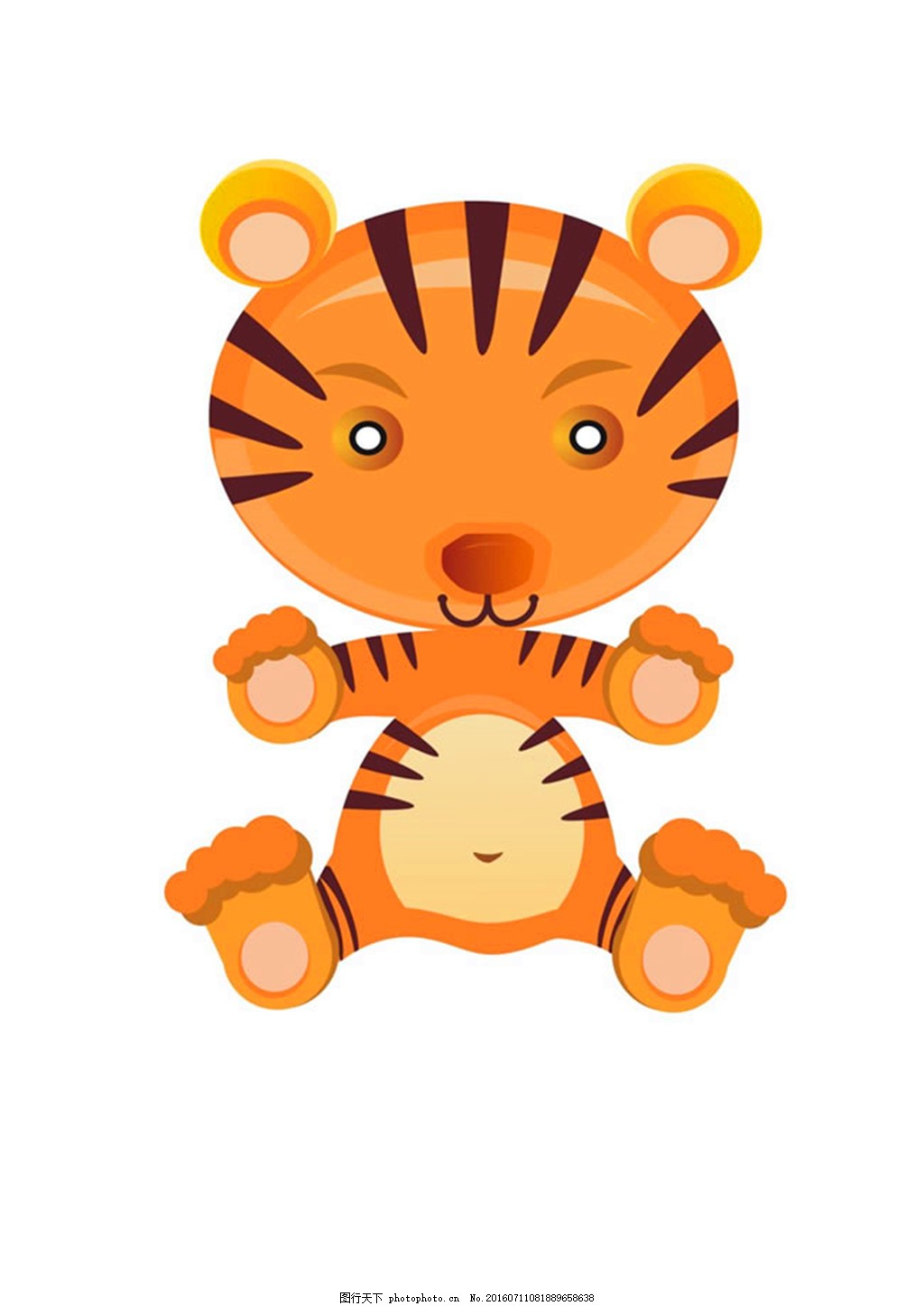 卡通可爱小老虎矢量图