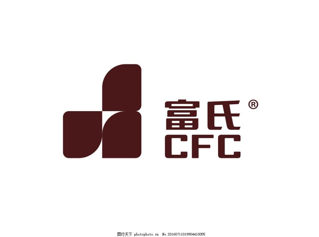 富氏食品logo图片