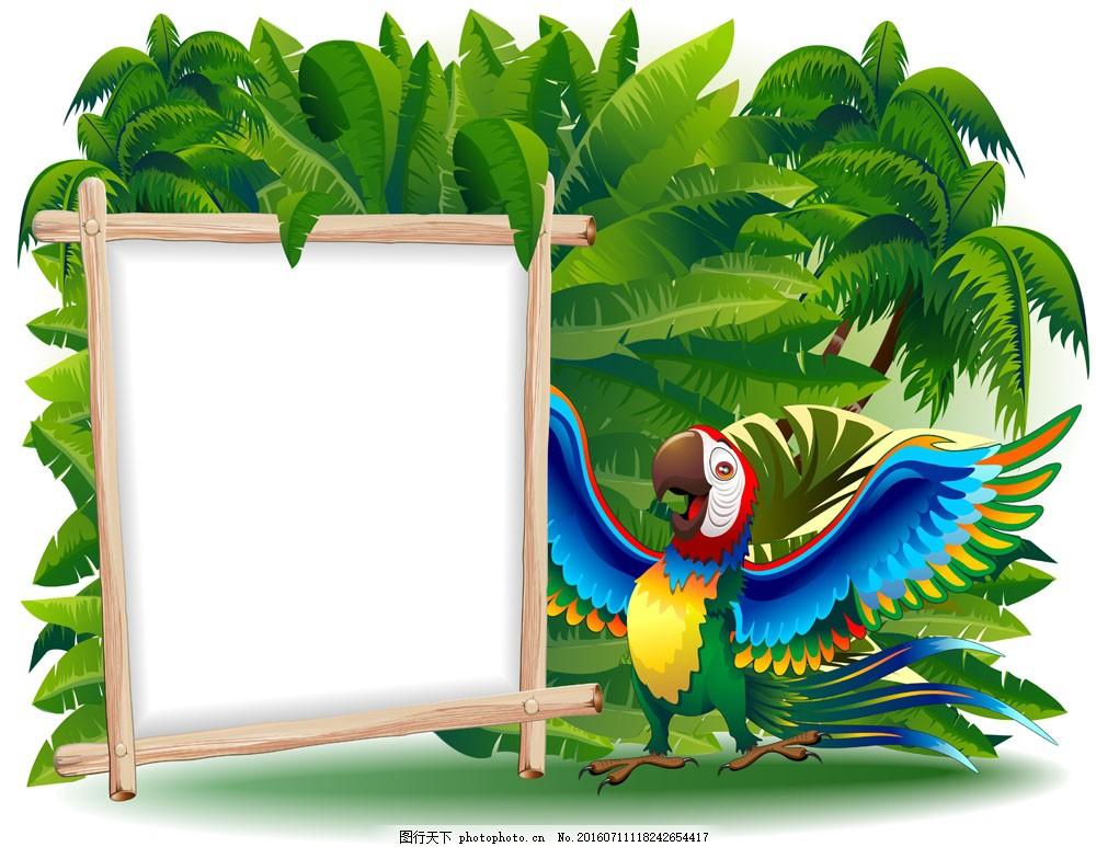 卡通鹦鹉设计 空白 广告牌 展板 动物 青蛙 树蛙 狮子 猴子