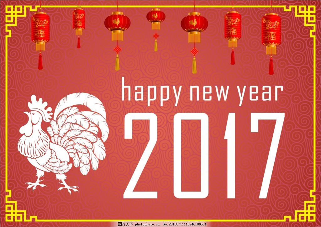 新年素材 背景 红色背景 云纹 灯笼 鸡 边框