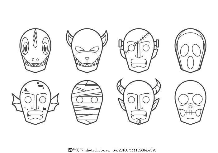 免费万圣节面具图标矢量