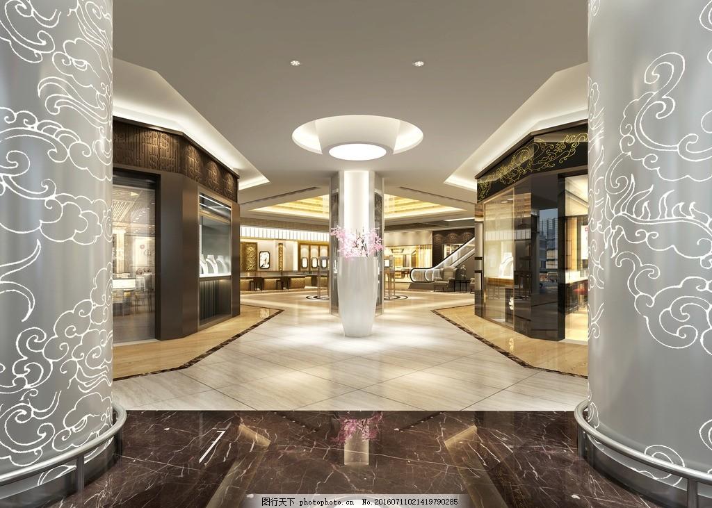 3d 室内设计 商场        灯光 设计 3d设计 展示模型 300dpi jpg
