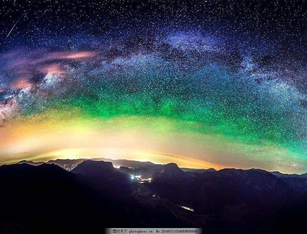 星空 天空 风景 夜空 激光
