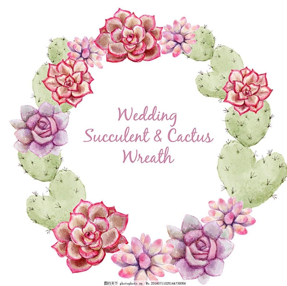 水彩手绘多肉植物 下载 花边 婚礼卡片 花环 背景 水彩笔触 矢量植物