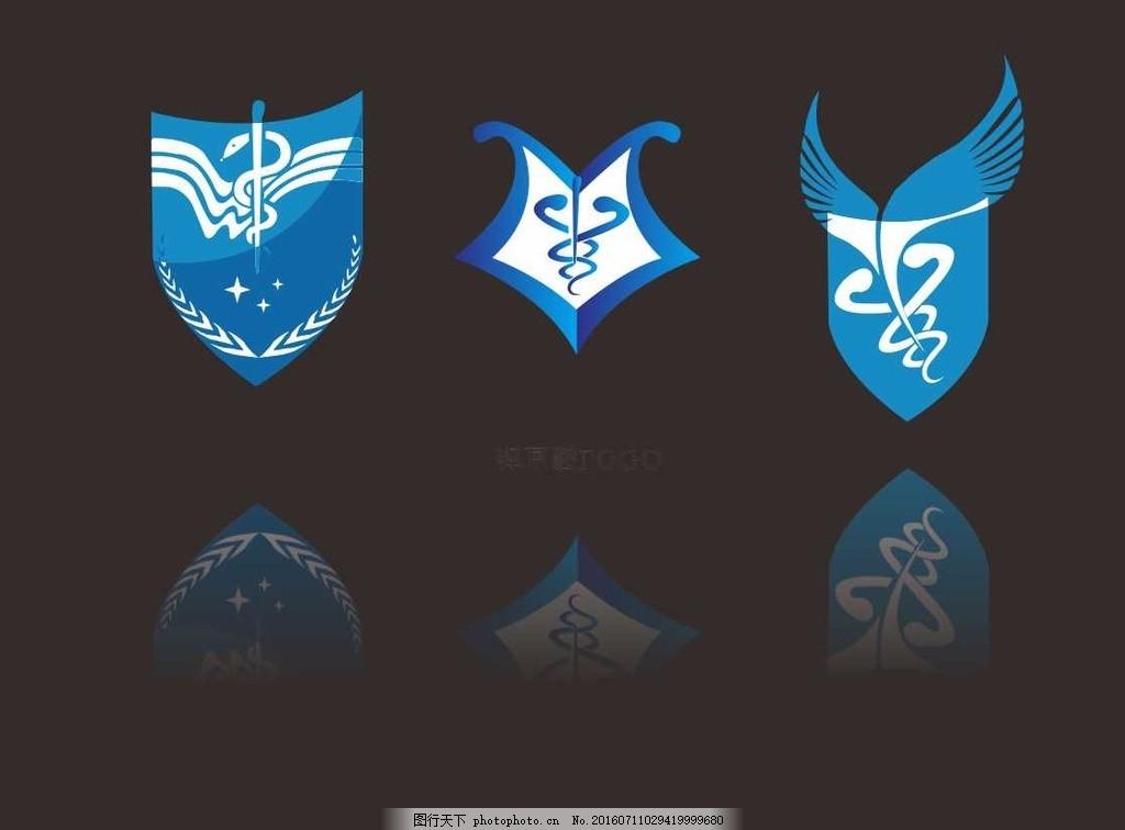 医疗logo 医疗 logo 医院 蓝色 蛇 设计 广告设计 logo设计 cdr