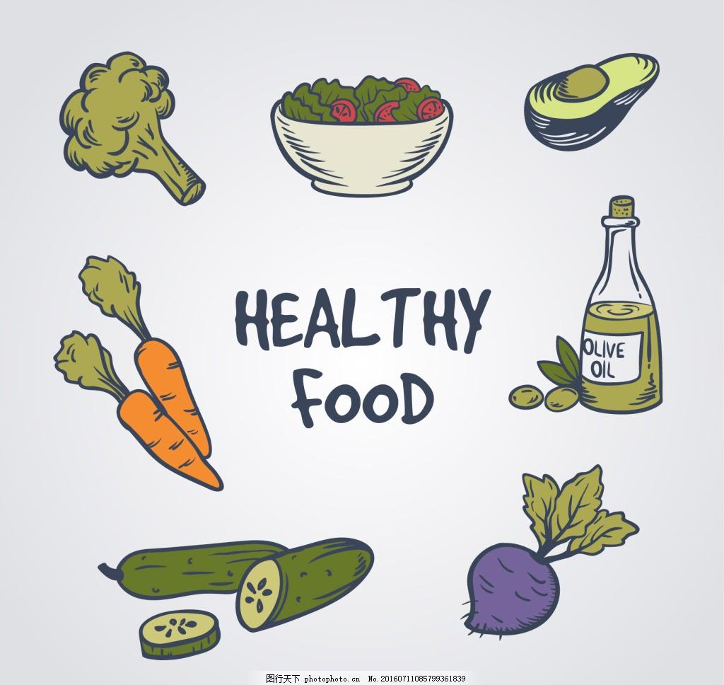 手绘健康食品