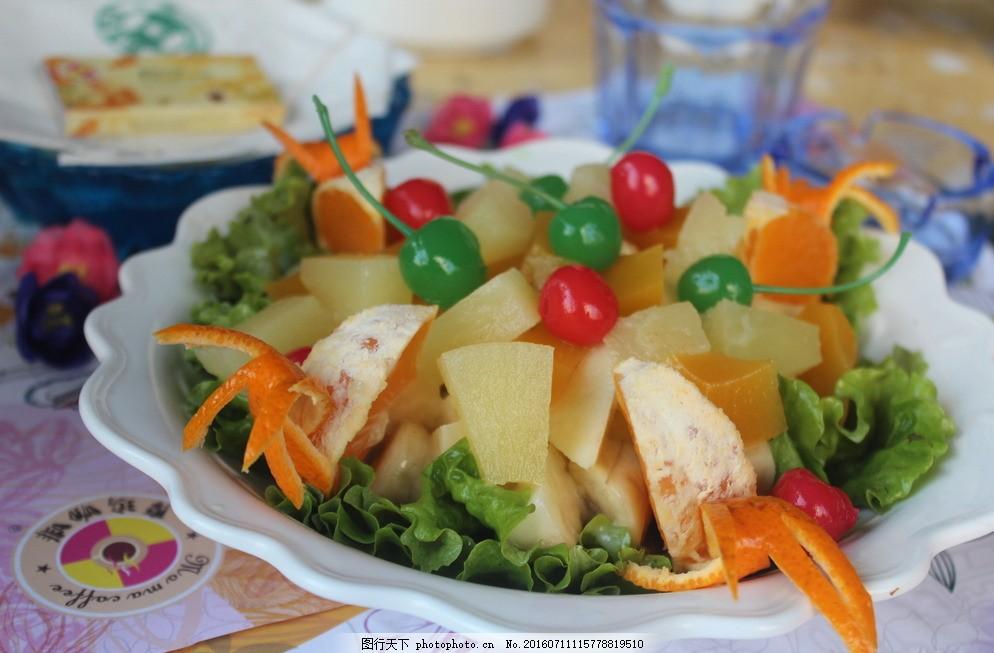 水果沙拉图片