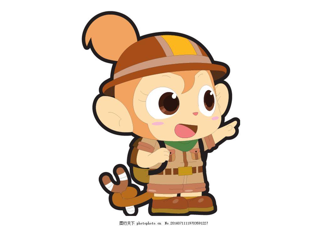 儿童绘画 冒险猴 卡通动物 儿童 卡通 猴子 动物 漫画 q版 帽子 q版