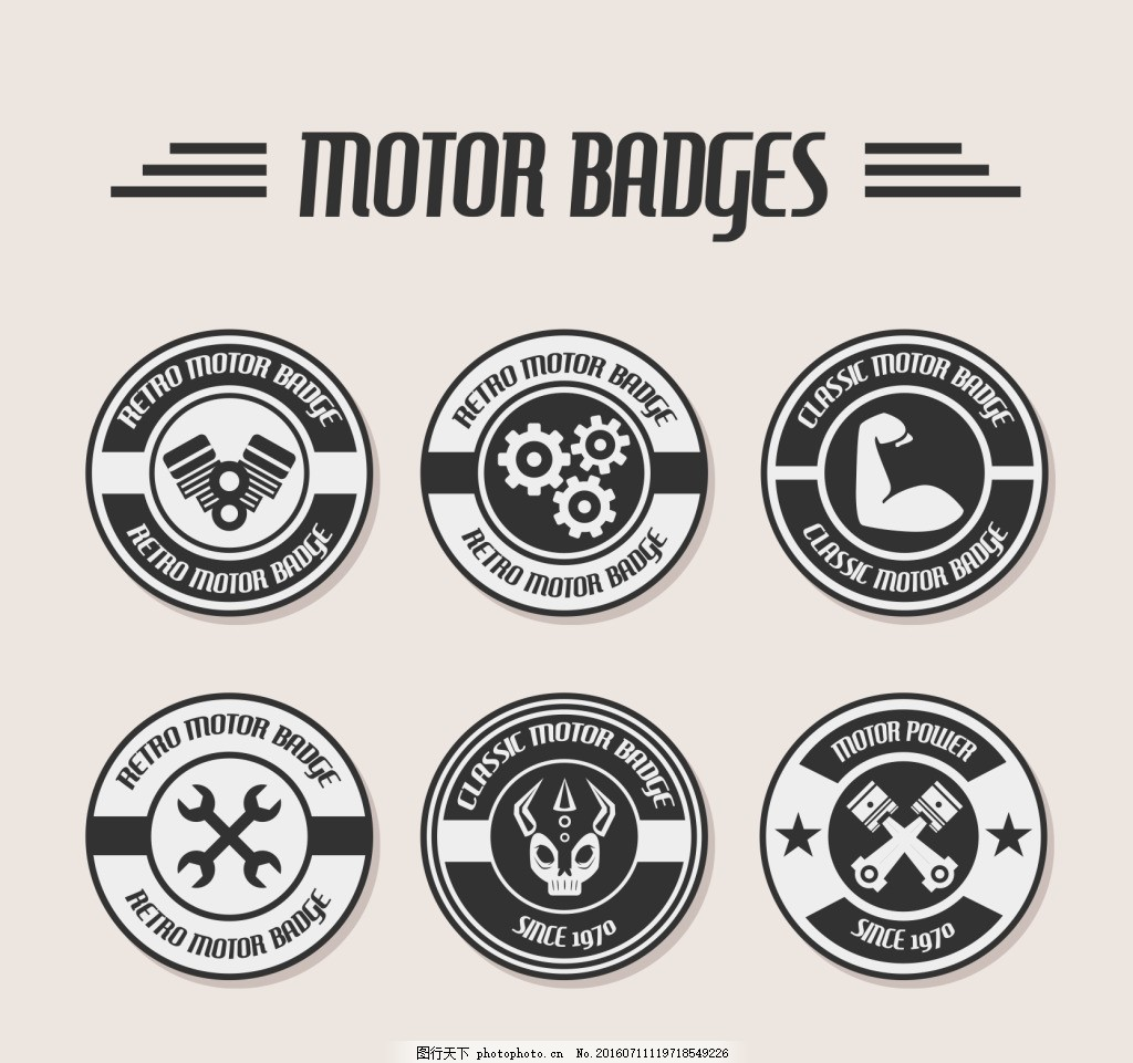 摩托车黑白徽章