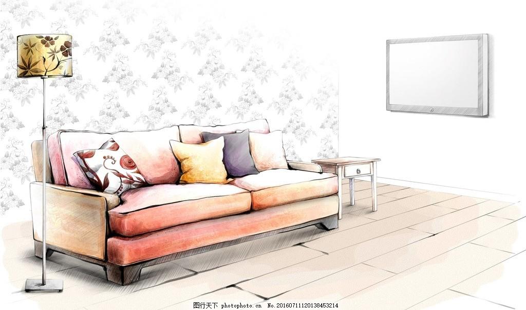 客厅沙发手绘效果 布艺 落地灯 台灯 靠枕 地板 家居 家具 陈列