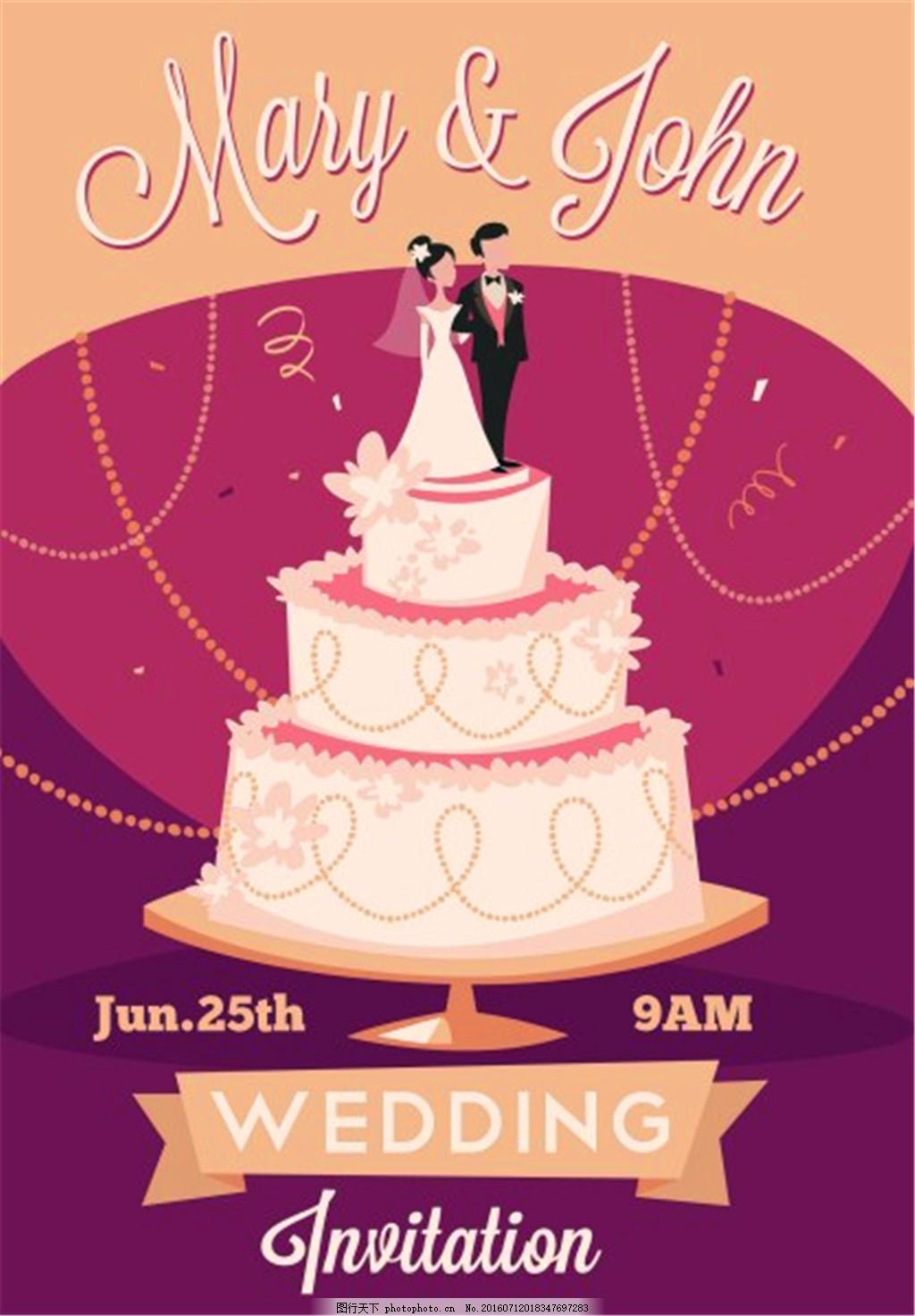 卡通婚礼蛋糕图片