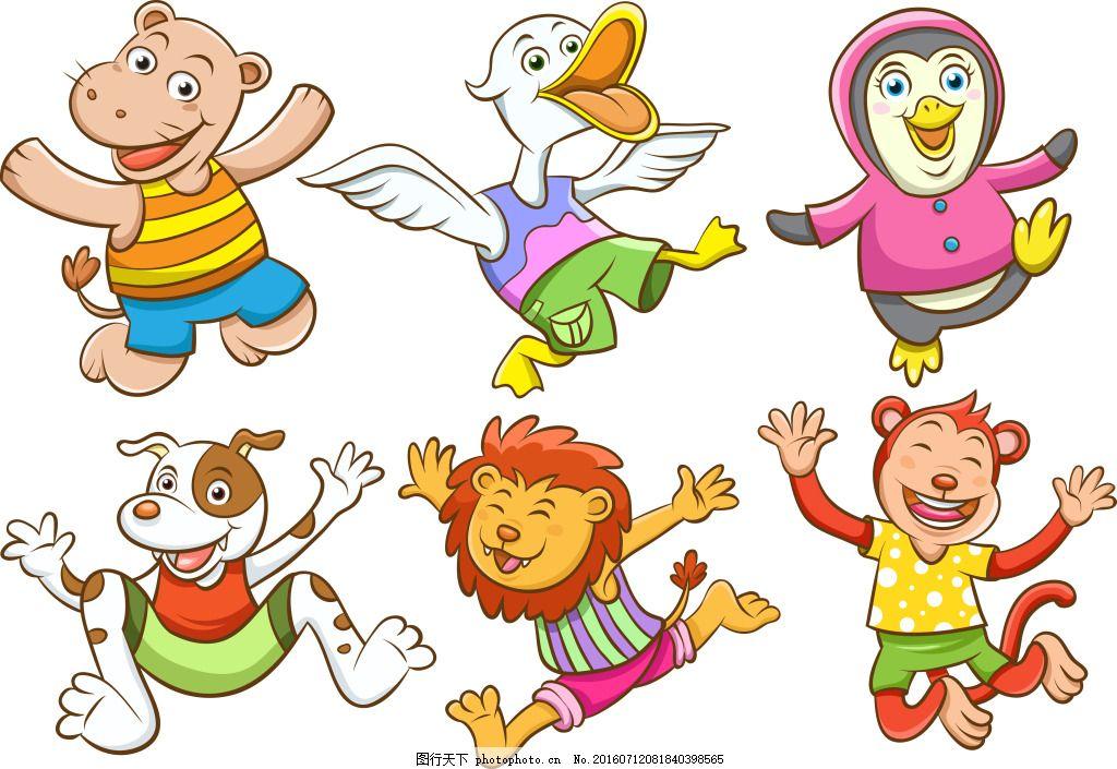 卡通的小动物 可爱 卡通 动物