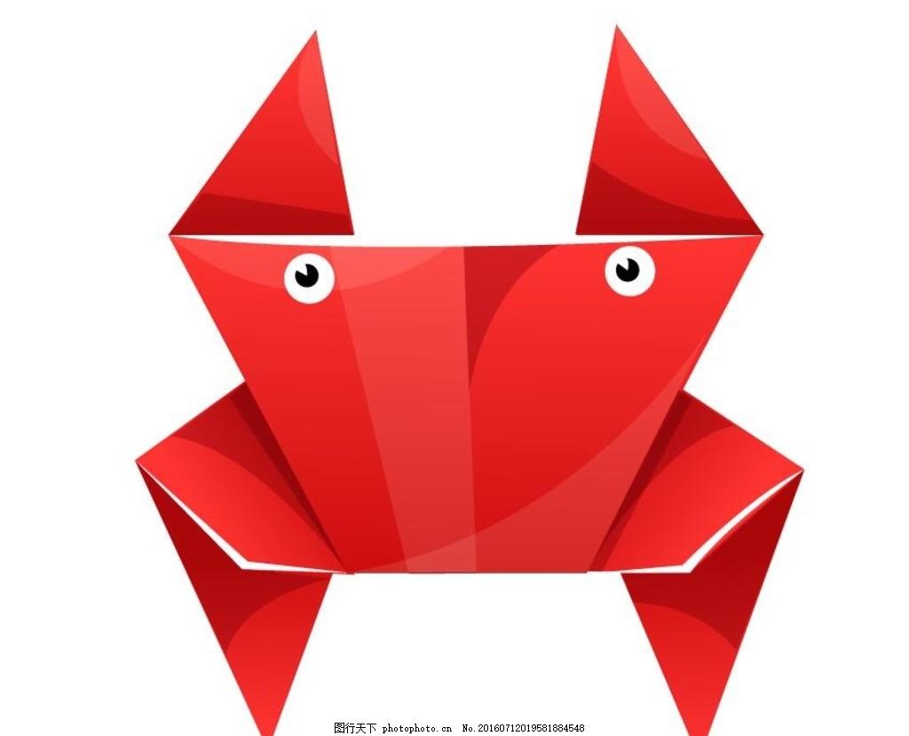 海洋生物折纸 矢量素材 折纸艺术 螃蟹 可爱卡通 小动物 六一儿童节