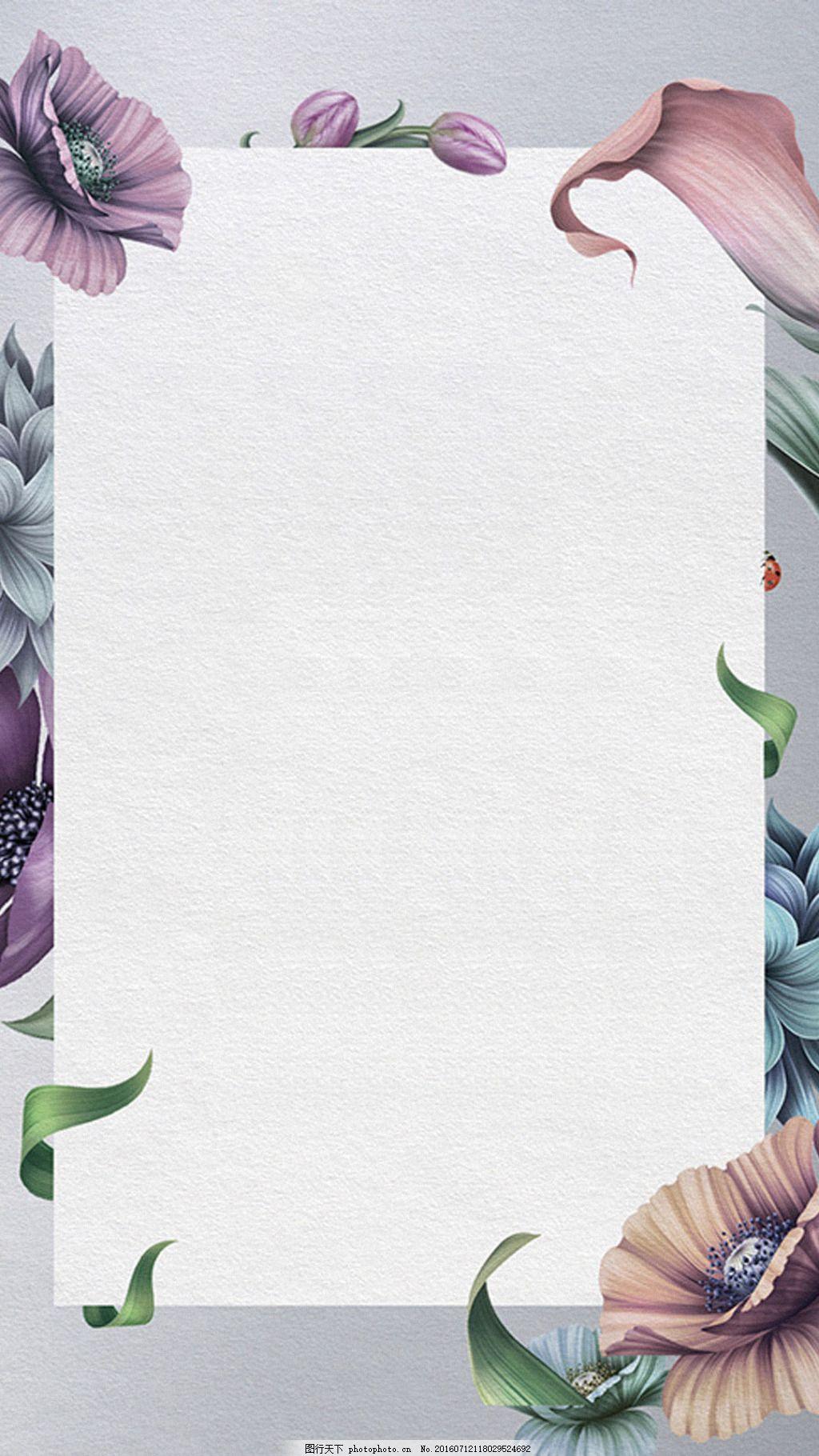 花朵边框h5背景 文艺 小清新 扁平 几何