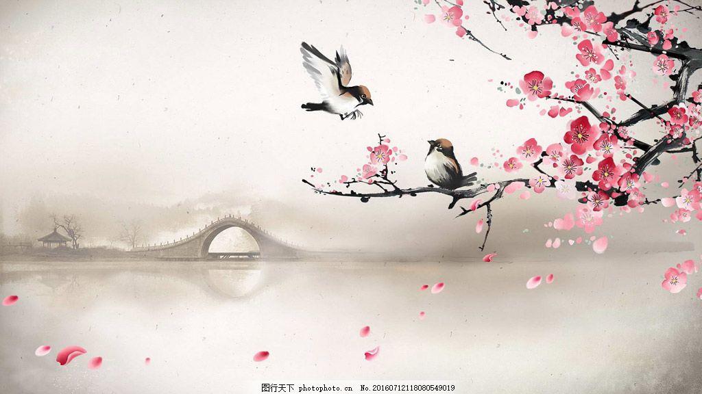 设计图库 底纹边框 banner背景  中国风古风花鸟梅花 淘宝首页轮播