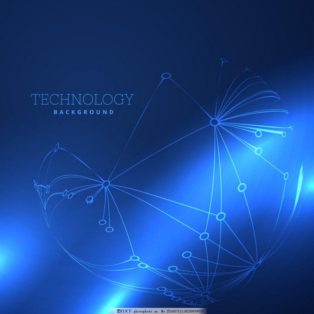 炫酷背景 光效 广告背景 背景素材 医学背景 医学科技 矢量背景 蓝色