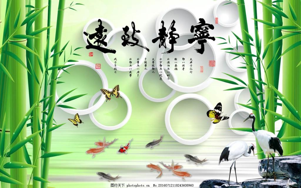 宁静致远 中国风 电视背景墙 客厅背景 72dpi psd分层图 荷花 莲花