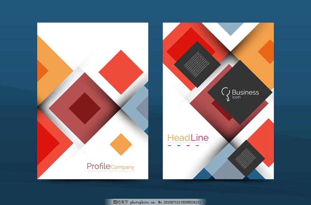 方块背景 封面设计 图形 圆形图案 宣传单 宣传手册 画册 折页 底纹