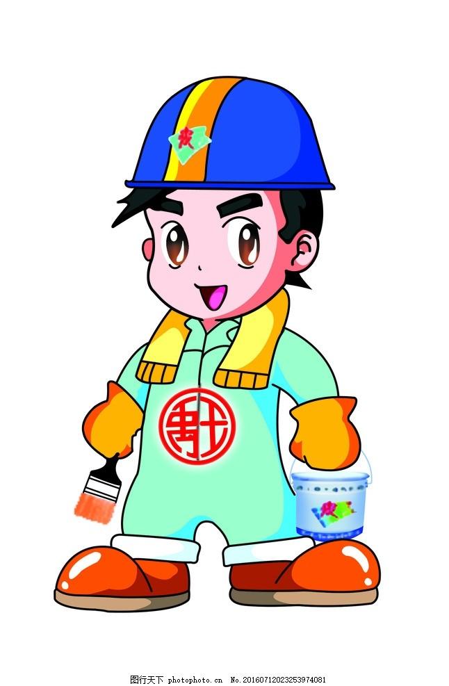 小人物 油漆桶 卡通 小孩 卡通小孩 粉刷匠 刷子 油漆 职业人物 设计