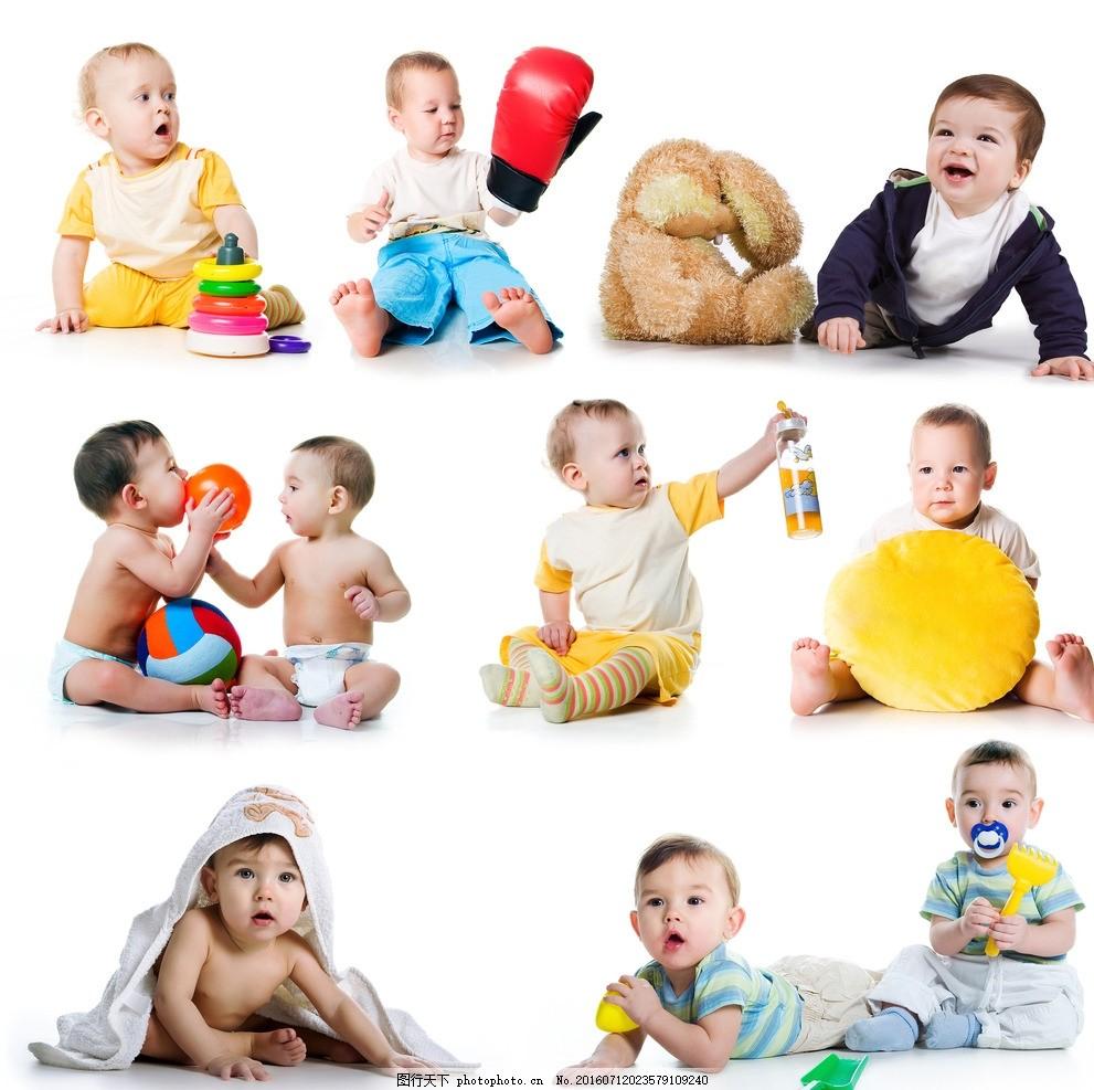 白底 宝宝 小朋友 可爱宝宝 美国宝宝 玩具宝宝 设计 人物图库 儿童