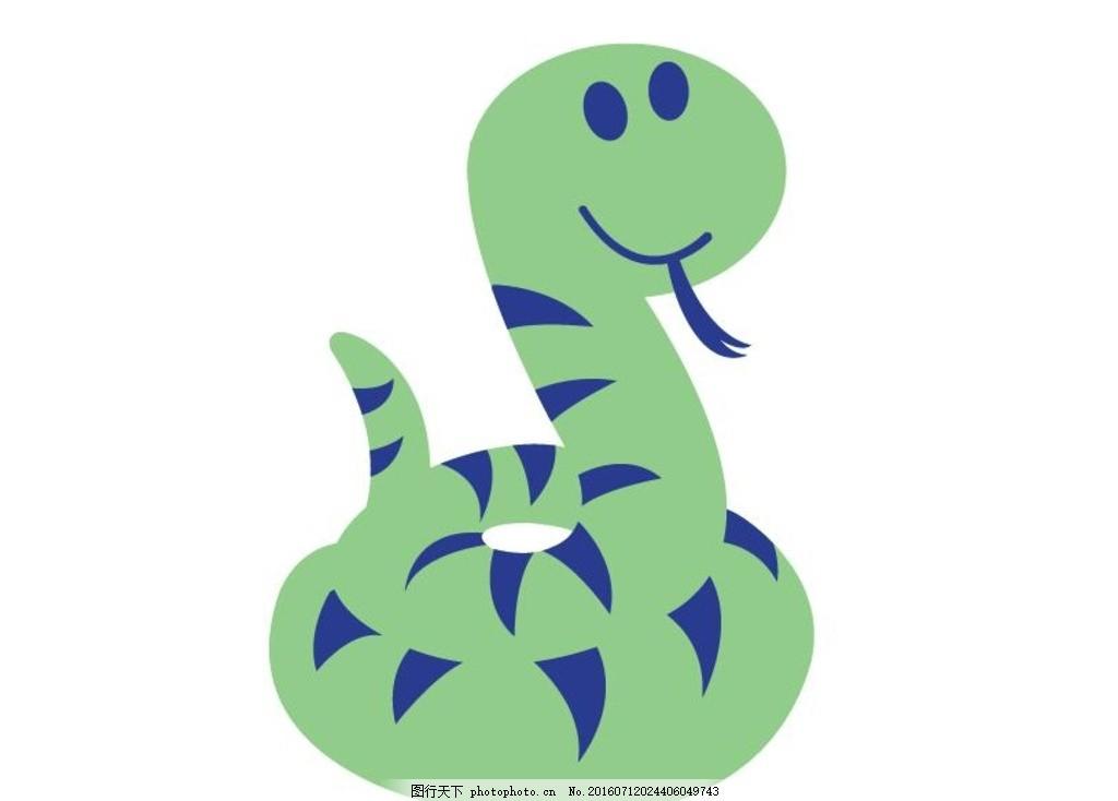 卡通蛇 毒蛇 青蛇 蛇素材 矢量蛇 生肖蛇 小蛇 眼镜蛇 过山峰