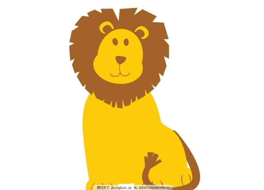 卡通狮子 动物 卡通小动物 卡通动物图 卡通动物图案 动物卡通画