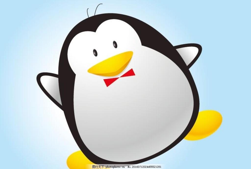 企鹅卡通 形象卡通 素材卡通 动物卡通 可爱企鹅 吉祥物企鹅