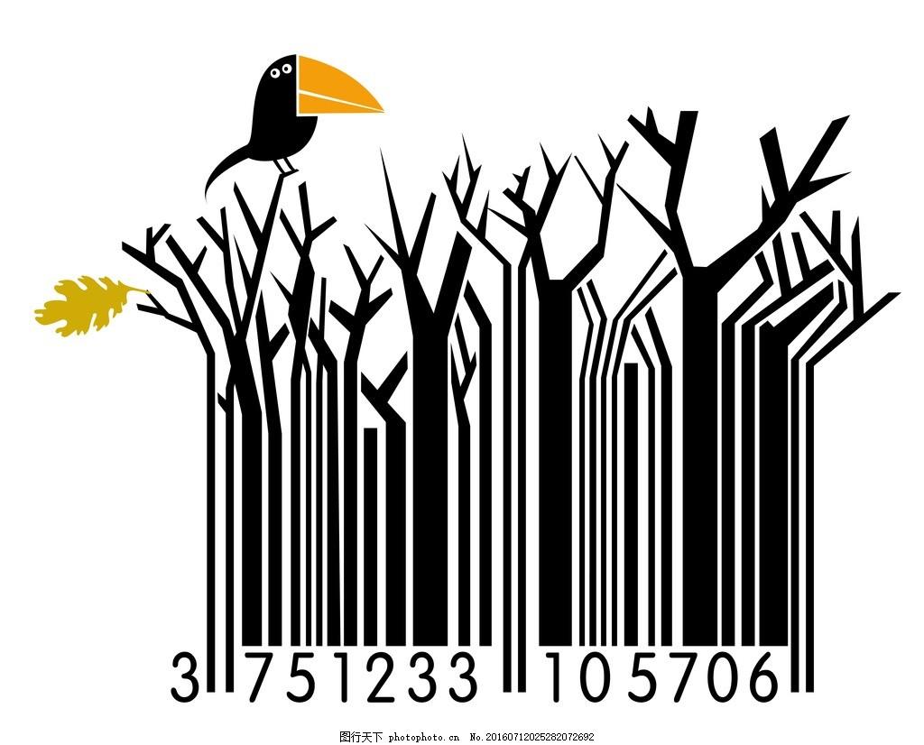 创意设计 条形码树枝 乌鸦 鸟 树叶 树林 森林 创意条形码 树枝条形码