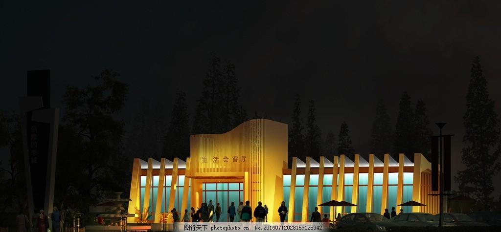 会客厅透视夜景效果图 亮化照明灯光 ps灯光素材 灯光素材 光束 投光