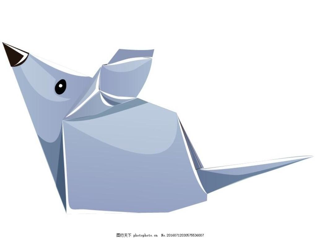 可爱卡通动物折纸 矢量素材 折纸艺术 纸艺 老鼠 可爱卡通 小动物