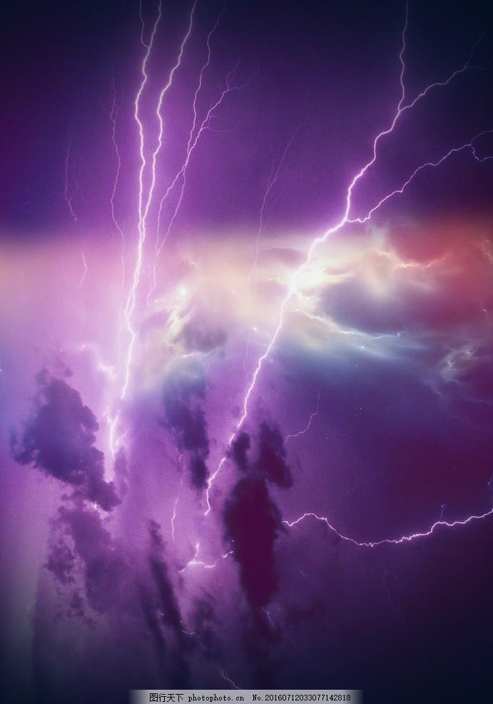 星空背景 闪电 星空唯美背景 蓝色 红色 火红 紫色 光窜 dm 唯美素材